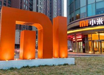 Xiaomi's Hong Kong IPO