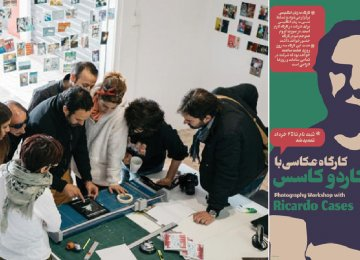 A view of a previous Fotoziti Workshop in Spain (L) and the poster of the Tehran event