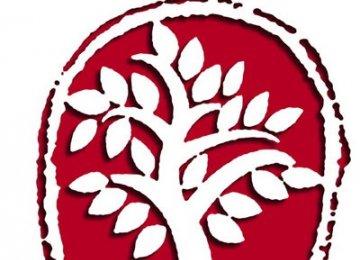Fajr Visual Art Festival Receives 10,000 Entries
