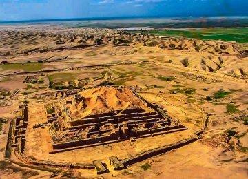 Chogha Zanbil UNESO World Heritage Center