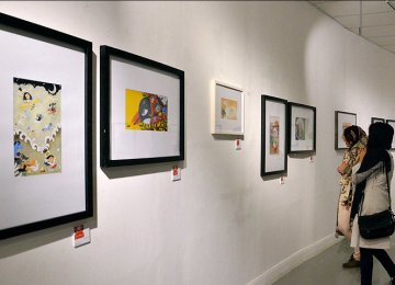 Artists Forum to Host Illustration Exhibits