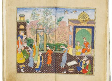 A page from Ferdowsi's Shahnameh