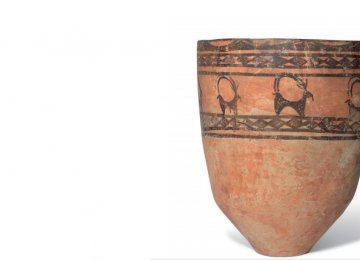 Parthian and Elamite Relics  for Auction at Christie's