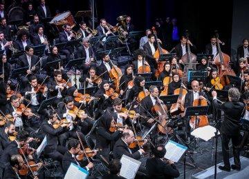 Classiques at Tehran Symphony Orchestra