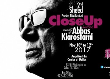 Festival Award Named in Memory of Kiatrostami