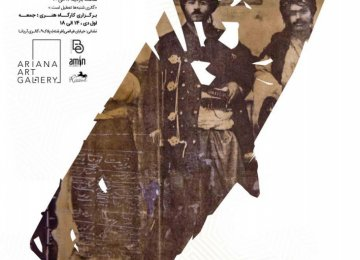 Palangi Coming to Ariana With Ethnic Memories