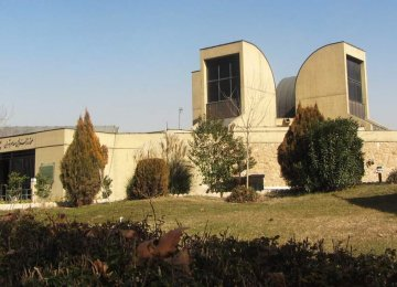 Tehran Museum of Contemporary Arts