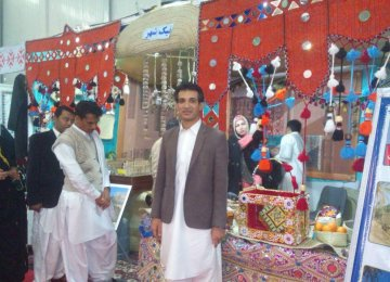 Exhibition of Rural, Nomadic Products