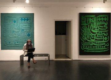 Fajr Handicraft Festival Winners Announced