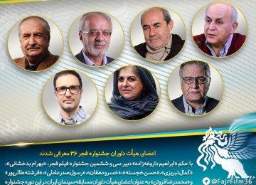 From top left clockwise: Khosrow Dehqan, Hassan Khojasteh, Kamal Tabrizi, Bahram Badakhshani, Rasoul Sadr-Ameli, Fereshteh Taerpour and Mohammad-Reza Foroutan