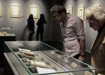 Fars Culture Museum Opens in Shiraz
