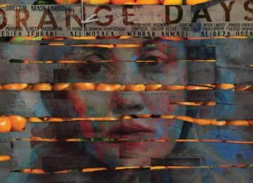'Orange Days' and '3 Faces'   in Calgary Int'l Film Festival