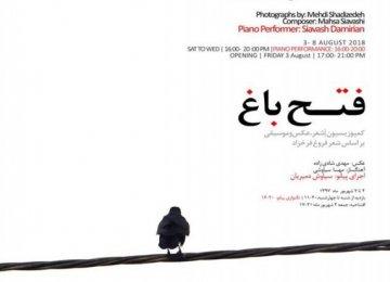 Art Exhibit Based on Forough Farrokhzad Poetry