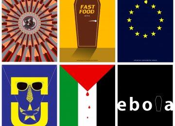 Posters by Kosovo Designer
