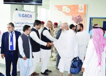First Tehran Hajj Flight Lands in Medina