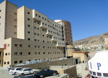 New Hospital in Sanandaj