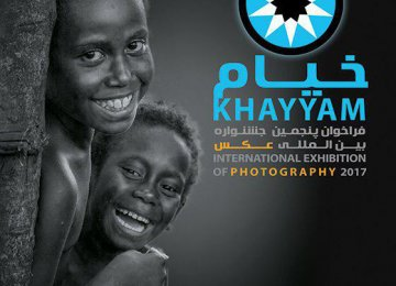 Poster of the 5th edition of Khayyam International  Exhibition of Photography