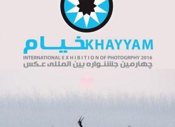 Khayyam Photo Exhibit in Khuzestan Province
