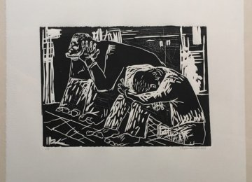 A lithography work by painter Sirak Melkonian