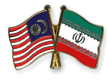 Malaysia, Iran to Enhance Education Ties