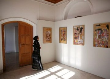Rare Exhibition Brings Mughal Art Back to Kabul