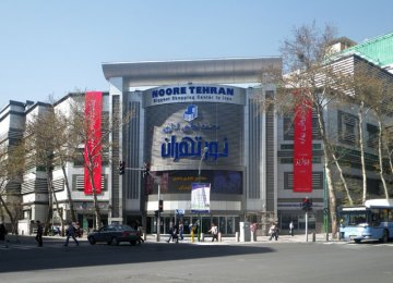 The seven-storey Noor-e Tehran Shopping Center with 1,037 commercial units is located in the vicinity  of  Vali-E Asr Square in District 6.