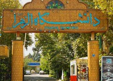 Alzahra University to Organize Painting Expo