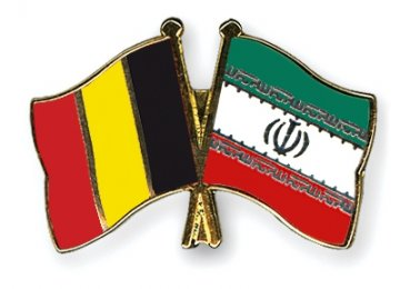 Joint PhD Programs With Belgium
