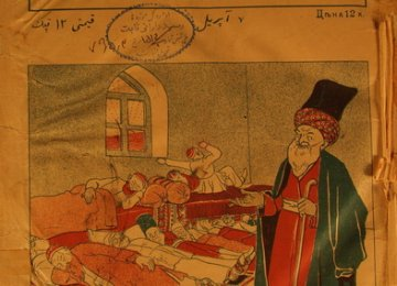 Qajar Newspapers for Sale at Tehran Press Exhibition