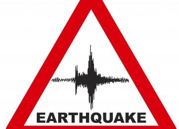 Quake in Bojnord