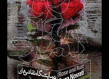 Flower Paintings at Sareban