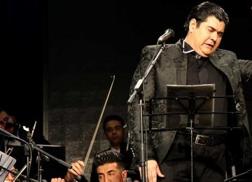Salar Aqili Concert With Isfahan National Orchestra