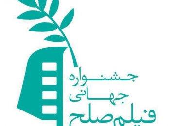 Shiraz to Host Int'l Film Festival for Peace