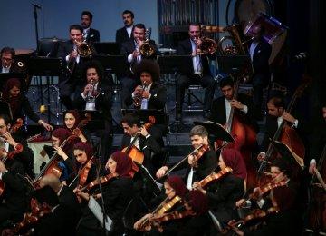 Tehran Symphony Orchestra  Will Perform  at Vahdat