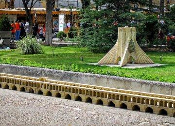 Art Museum Garden