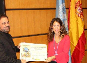 UN Prize for Children