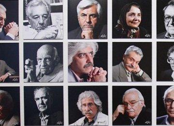 Portraits of Luminaries at Elaheh Gallery