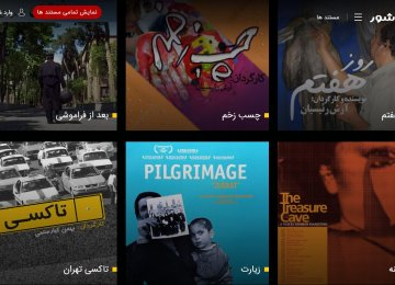 VOD Site Offers Documentaries