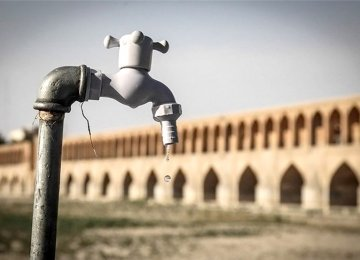 Yazd University Will Hold  'Water and City' Workshop