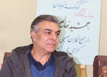 Jamshid Khanian Will Discuss His Books in Munich