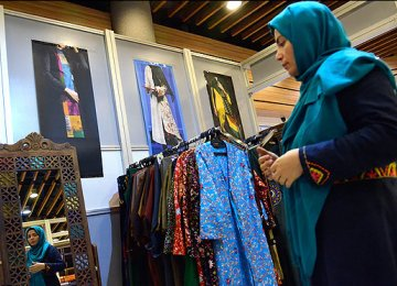 Women and Production Expo