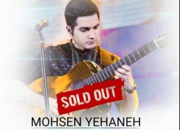 Yeganeh Performs to Packed LA Venue