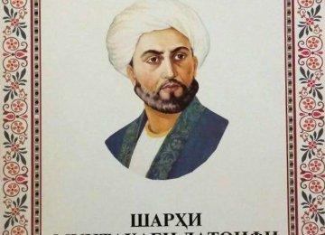 Ubayd Zakani's Prose and Verse in Tajikistan