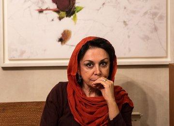Maryam Zandi