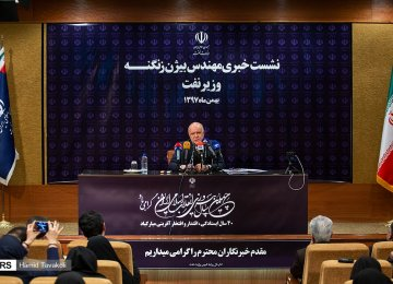 Zanganeh Criticizes Greece, Italy for Not Buying Oil