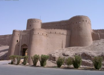 Bam Citadel Restoration in 2 Years