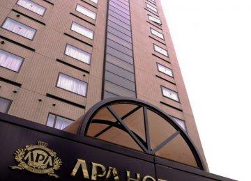 China Calls for Boycotting Japanese Hotel