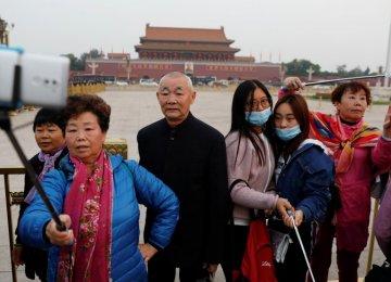 EU-China Tourism Year Commences