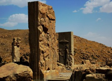 Archeologists to Get Together in Tehran