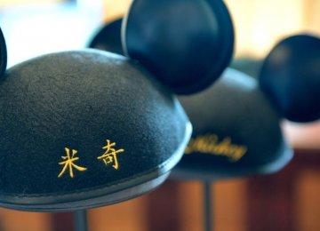Shanghai Disneyland Breaks Even After 1 Year